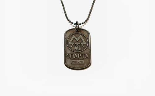 Dog Tag (Metro Exodus)