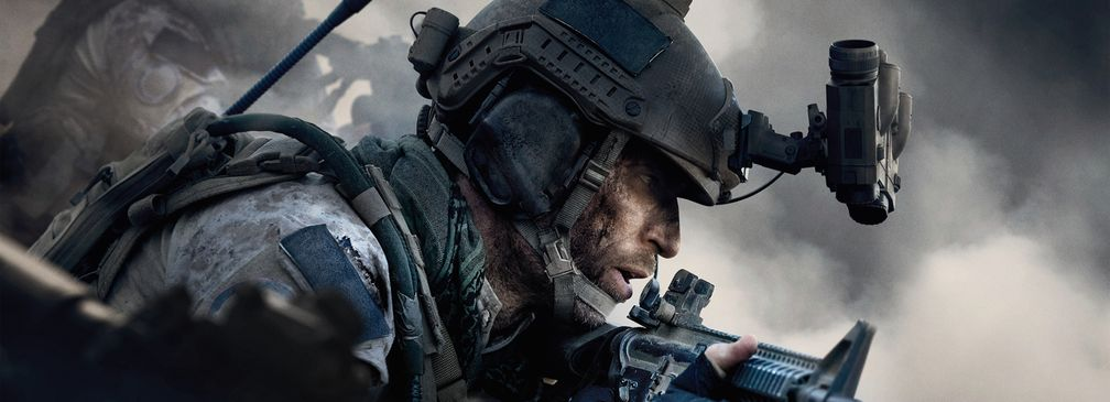 Soldat (Call of Duty: Modern Warfare)